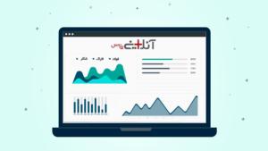 اطلاعات بازار آنلاین پلاس