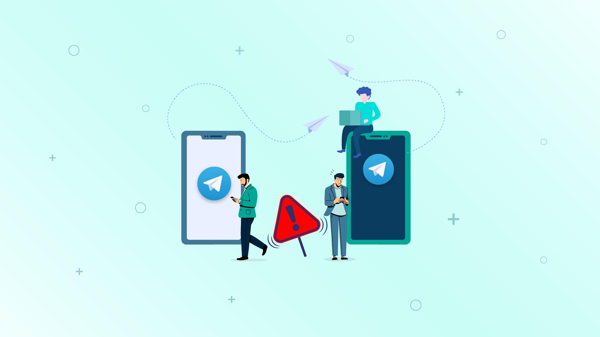 آیا میتوان به کانالهای تلگرام اعتماد کرد؟