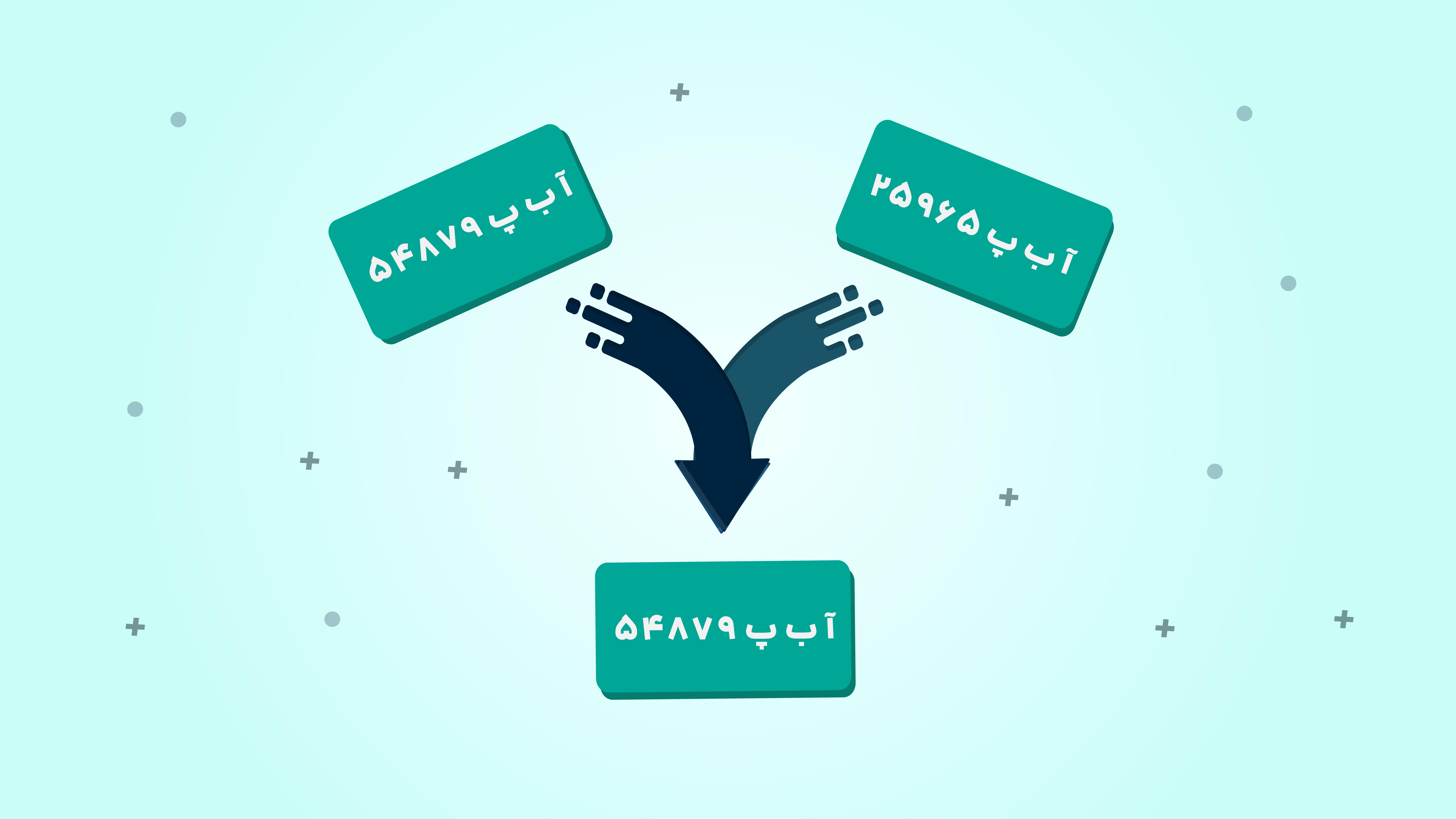 اصلاح مشخصات یا تجمیع کد بورسی
