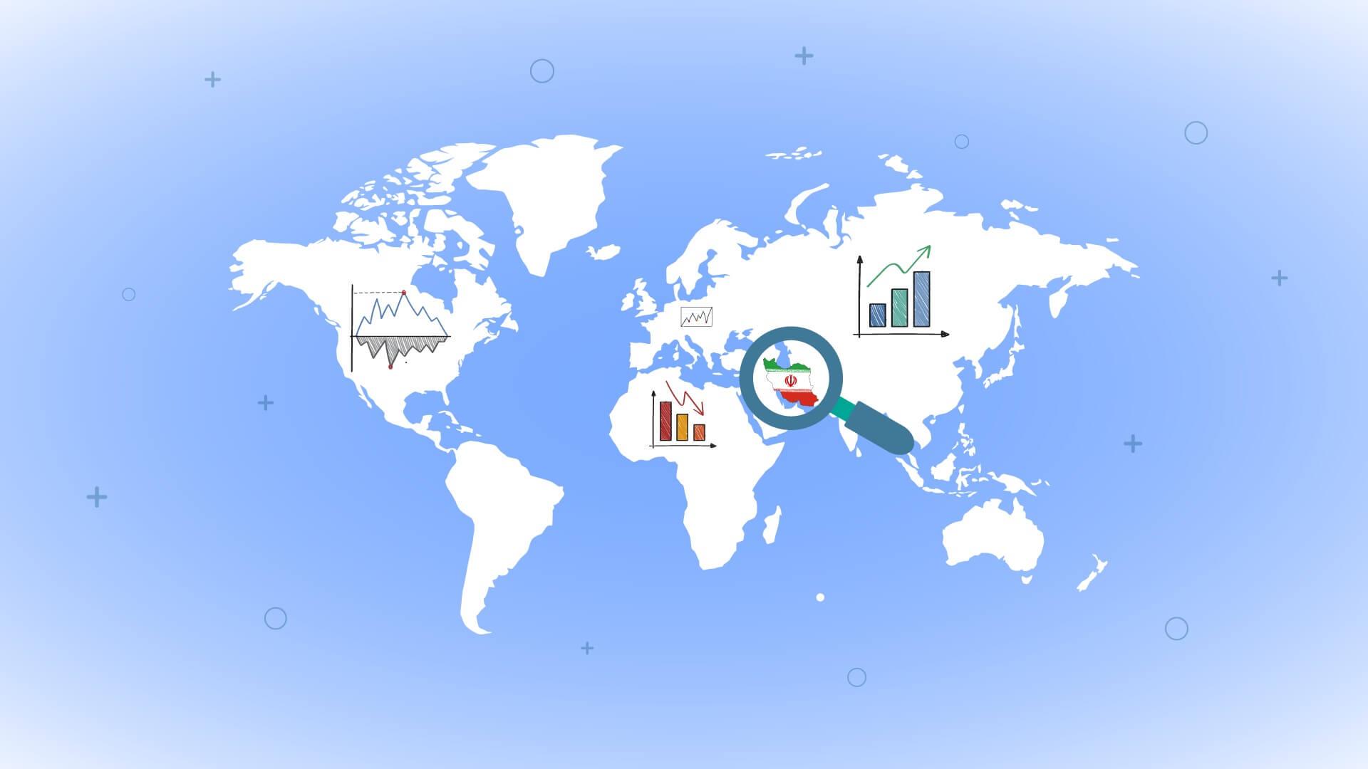 آیا بورس ایران از بازارهای جهانی تأثیر میپذیرد؟
